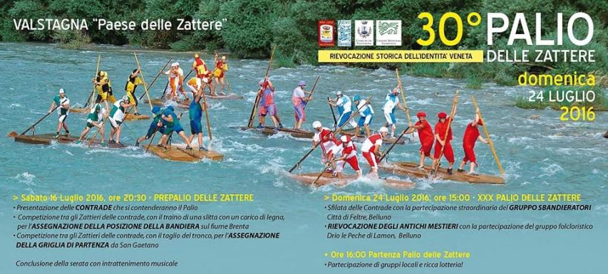 Flyer for the 2016 Palio delle Zattere