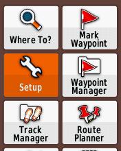 Garmin eTrex20 screenshot: setup